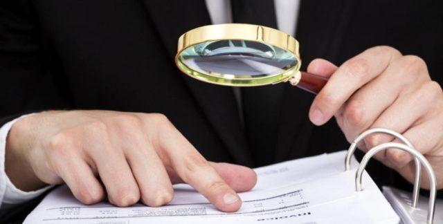 Проверка службой безопасности при приеме на работу: что проверяет СБ, наличие и отсутствие судимости сотрудника, сроки проведения