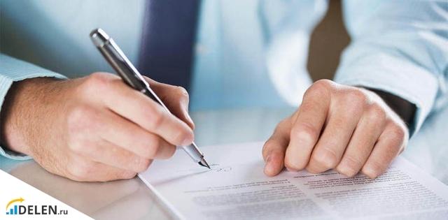 Заявление о приеме на работу по срочному трудовому договору: образец при принятии работника временно