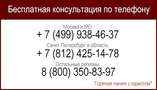 Отгулы при увольнении: как оплачиваются по ТК РФ, оплата выходных за переработку, донорских дней