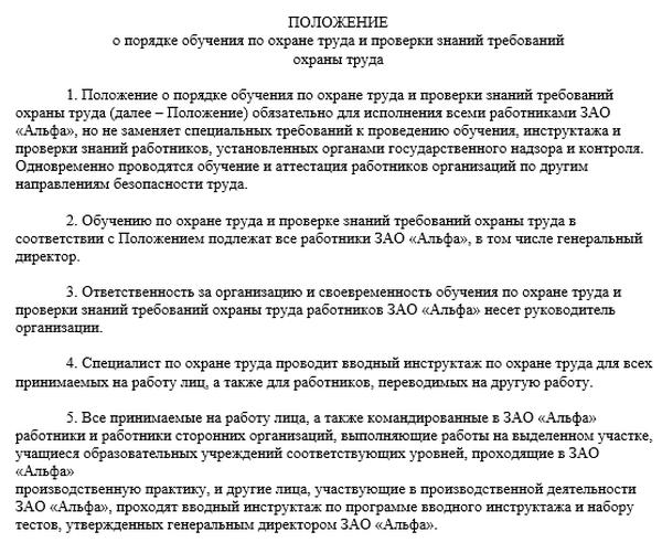 Какие документы нужны на сдачу русского языка рвп