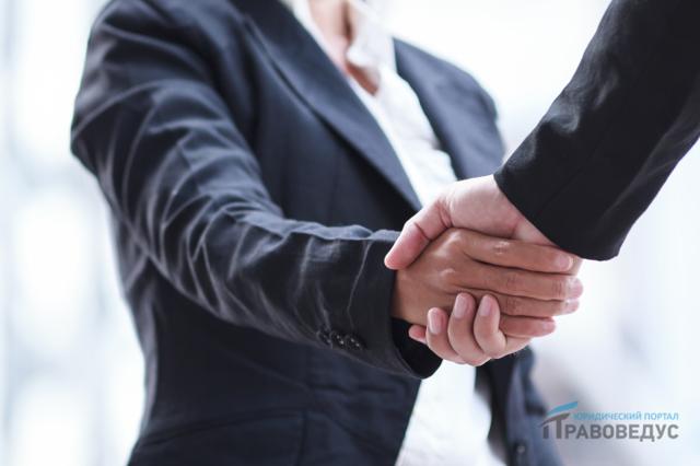 Приказ об увольнении по соглашению сторон: образец, как правильно оформить распоряжение, на основании каких документов составляется?