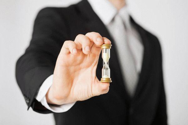 Выплаты при увольнении: сроки расчета с работником, когда должны выплатить расчетные, какие суммы положены по ТК РФ?