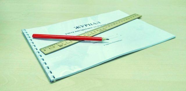 Журнал выдачи инструкций по охране труда: скачать образец, как ведется учет и регистрации, порядок и правила заполнения формы