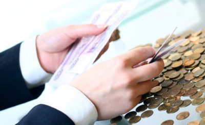 Выплаты при увольнении по соглашению сторон: какие компенсации положены работнику, налогообложение компенсационных сумм, облагается ли НДФЛ?