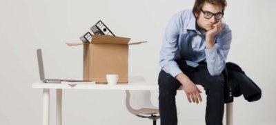 Уведомление об увольнении на испытательном сроке: образец, как составить предупреждение о расторжении трудового договора с работником, не прошедшим испытание