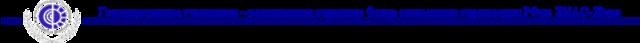Несчастный случай на производстве со смертельным исходом: выплаты семье, порядок и сроки расследования в случае смерти работника, наказание для работодателя