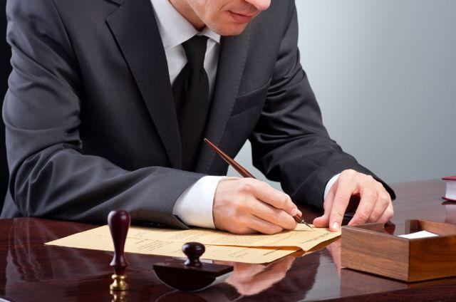 Уведомление судебных приставов об увольнении работника: образец, что отправлять при расторжении договора с сотрудником должником, алиментщиком