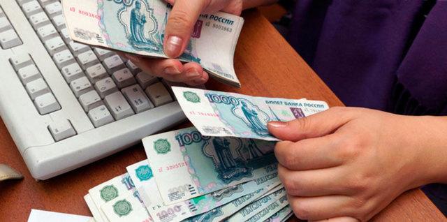 взыскание долга при банкротстве предприятия