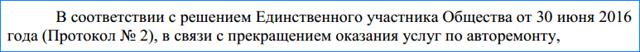 Комиссия по сокращению штата: приказ о создании, образец для скачивания, как членами группы составляется протокол?