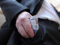 Сколько дней отпуск у госслужащих: продолжительность ежегодного оплачиваемого отдыха государственного гражданского служащего по ТК РФ