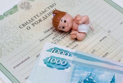 Выплата пособия по уходу за ребенком до 1.5 лет: кто и как платит работающим и безработным матери, отцу, бабушке. Сроки выдачи денег и размер