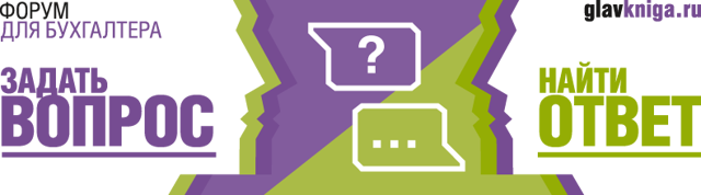 Протокол проверки знаний по электробезопасности: скачать образец заполнения и бланк типовой формы, кто и когда составляет?