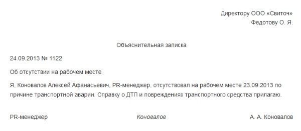 Максимальный тюремный срок в россии