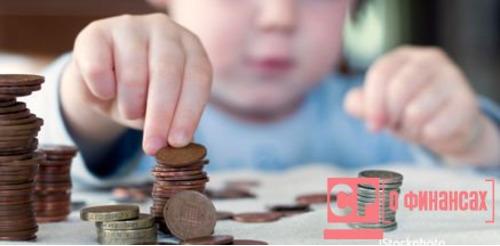 Как оформить пособие по уходу за ребенком до 1.5 лет: работающей и безработной маме, какие нужны документы для отца и бабушки