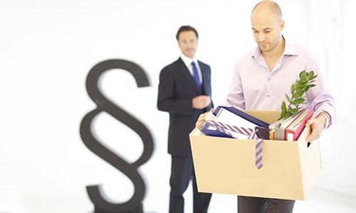 Выплаты при увольнении по собственному желанию: что выплачивается работнику, как начисляется зарплата и отпускные, положена ли материальная помощь, сроки