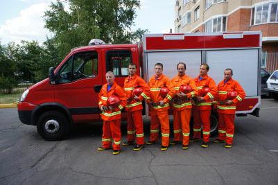 Система обеспечения пожарной безопасности объекта защиты: что является основными элементами, цель создания и функции, которые включает в себя
