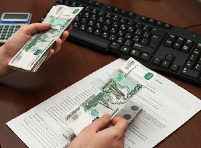 Аккордная система оплаты труда: что это такое, чем характеризуется форма, расчет заработной платы, формулы и примеры, как устанавливается заработок?