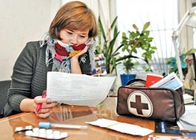 Заявление о переносе отпуска в связи с больничным листом: скачать образец оформления, нужно ли писать, как оформить правильно