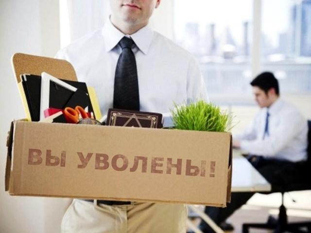 Нарушение трудовой дисциплины и ответственность: виды дисциплинарных взысканий, меры воздействия работодателя на работника по ТК РФ, оформление