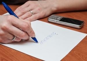 Заявление на прием на работу на время декретного отпуска: образец, как написать для устройства на место декретницы?