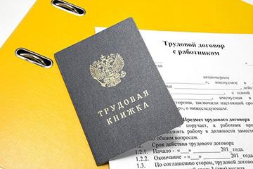 Выдача трудовой книжки при увольнении ТК РФ: когда выдается работнику, сроки возврата работодателем, как получить – порядок и правила получения