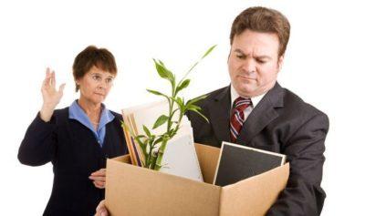 Заявление на увольнение на испытательном сроке по собственному желанию: образец, как правильно уволиться по инициативе работника во время испытания?