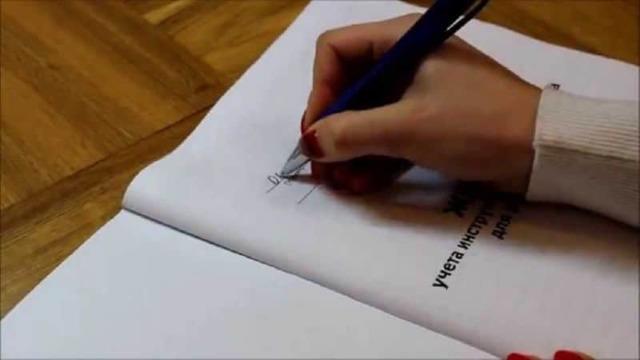 Журнал по технике безопасности: образец скачать бесплатно, порядок ведения при проведении инструктажа по ТБ, как заполнить правильно, пример заполнения