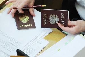 Можно ли принять на работу без прописки и регистрации в паспорте: как устроиться в организацию?